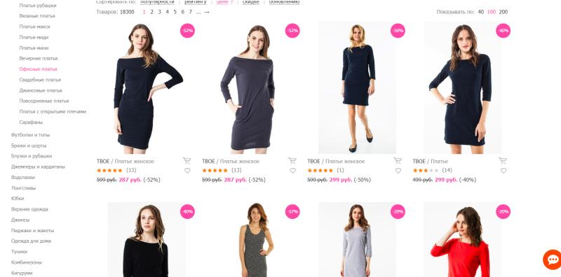 Как быть стильной, дешевая одежда в интернет магазине