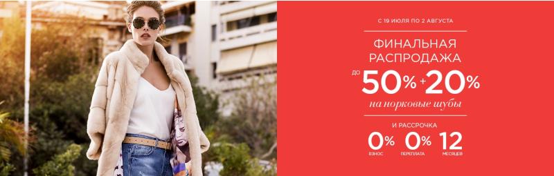 Скидки верхняя одежда - как экономить деньги на одежде