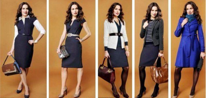 Различные образы одного платья, одно платье - несколько образов